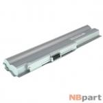 Аккумулятор для Sony / VGP-BPL20/S / 10,8V / 5200mAh / 56Wh серебристый