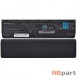 Аккумулятор для PABAS273 / 10,8V / 4200mAh / 48Wh (копия)