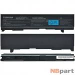 Аккумулятор для PA3399U-2BRS / 10,8V / 4350mAh / 47Wh