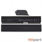Аккумулятор для HSTNN-LB2S / 14,4V / 2600mAh / 37Wh