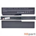Аккумулятор для PA3634U-1BRS / 10,8V / 5200mAh / 56Wh (копия)