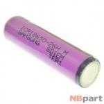 Аккумулятор для ICR18650-26H / 3,7V / 2600mAh / 9,62Wh (оригинал) С защитой от перезарядки