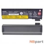 Аккумулятор для Lenovo / 0C52861 / 10,8V / 4400mAh / 48Wh