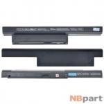 Аккумулятор для Sony / VGP-BPS22 / 11,1V / 3500mAh / 39Wh черный (оригинал)