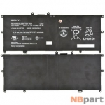 Аккумулятор для Sony / VGP-BPS40 / 15V / 3150mAh / 48Wh