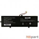 Аккумулятор для Prestigio / UTL-4776127-2S / 7,4V / 5000mAh / 37Wh