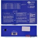 Тестер для проверки матриц EDP + 3 шлейфа в комплекте
