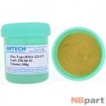 Флюс для пайки AMTECH RMA-223-UV (100g)