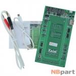 Тестер для проверки батарей Iphone Kaisi 9201