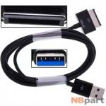 DATA кабель Special conector ASUS Transformer Pad TF300T 14001-00030900 100cm черный