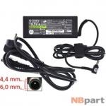 Зарядка 6,0x4,4mm / 19,5V / 90W 4,7A / PCGA-AC19V13 Sony (оригинал)
