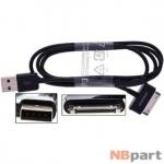 DATA кабель Special conector Samsung Galaxy Tab P1000 (GT-P1000) 3G 100cm черный