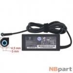 Зарядка 4,5x3,0mm / 19,5V / 65W 3,33A / 709985-002 HP (оригинал)