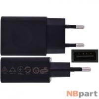 Зарядка USBx2 / 5V / 5W 1A