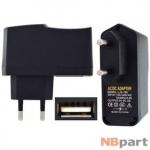 Зарядка USBx2 / 5V / 10W 2A