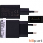Зарядка USBx2 / 5.2V / 7W 1,35A / ASUS MeMO Pad HD 8 (ME180A) (K00L) PA-1070-07