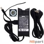 Зарядка 7,4x5.0mm / 19,5V / 90W 4,62A / NADP-90KB Dell (оригинал)