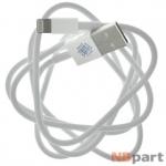 DATA кабель USB - Lightning MD818ZM/A (оригинальный чип) 1m белый