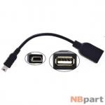 OTG кабель USB - mini USB