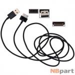 DATA кабель USBx2 ASUS Transformer Pad (TF701T) K00C 1m