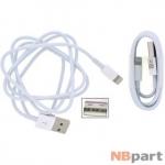 DATA кабель USB - Lightning MD818ZM/A (копия) 1m белый