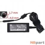 Зарядка 4,0x1,7mm / 19V / 30W 1,58A / PPP018H HP (оригинал)