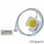 Зарядка Magsafe2 / 14,85V / 45W 3,05A / MD592Z/A Apple (оригинал)