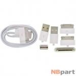 DATA кабель USB Apple Iphone 4 MA591G/C 1m белый