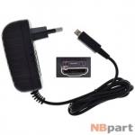 Зарядка Special micro-USB / 12V / 18W 1,5A / Acer Iconia Tab A510 ADP-18TB A (копия)