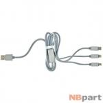 DATA кабель (Lightning, micro USB, USB Type-C) 3 в 1 1m серебристый