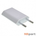 Зарядка USBx2 / 5V / 5W 1A / Apple Iphone 5 (полу - оригинал)