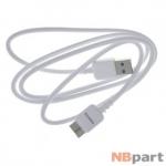 DATA кабель USB - micro USB 3.0 Samsung Galaxy Note 3 SM-N9000 1m
