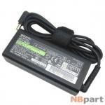 Зарядка 6,5x4,4mm / 16V / 65W 4A / VGP-AC16V14 Sony (оригинал)