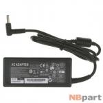 Зарядка 4,5x3,0mm / 19,5V / 65W 3,33A / HP (копия)