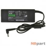 Зарядка 6,0x4,4mm / 19,5V / 90W 4,7A / PCGA-AC19V13 Sony (копия)