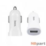 Зарядка USB / 1,5A / HOCO Z2 АЗУ белый