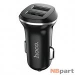 Зарядка USBx2 / 2,1A / HOCO Z1 АЗУ черный