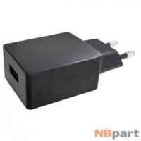 Зарядка USB / 5V / 1,5A