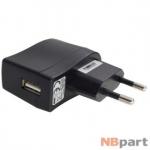 Зарядка USB / 5V / 0.5A