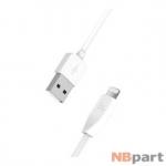 DATA кабель USB - Lightning HOCO X1 2m белый