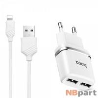 Зарядка USBx2 / 5V / 2,4A / HOCO C12 Smart Dual + кабель Lightning