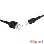 DATA кабель USB - micro USB HOCO X13 Easy charged 1m черный