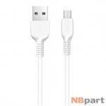 DATA кабель USB - micro USB HOCO X13 Easy charged 1m белый