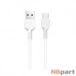 DATA кабель USB - Type-c HOCO X13 Easy charged 1m белый