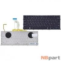 Клавиатура для Samsung NP900X4C черная без рамки с подсветкой