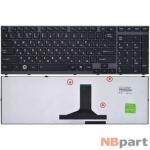 Клавиатура для Toshiba Satellite A660 черная с черной рамкой