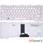 Клавиатура для Toshiba Satellite C640 белая