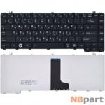 Клавиатура для Toshiba Satellite C640 черная