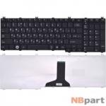 Клавиатура для Toshiba Satellite C650 черная matt
