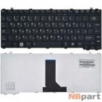 Клавиатура для Toshiba Satellite U400 черная glare